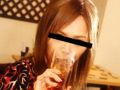 Drunken Women
